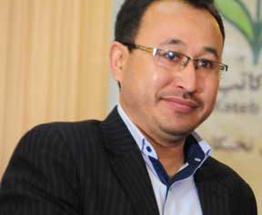 Ibrahim Rezaie